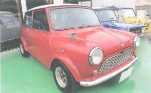92 rover mini cabcooper