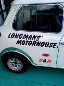ロングマンズモーターハウス