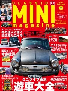 ミニマガジン MINImagazine